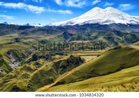 Surroundins of the mountain