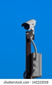 Surveillance camera mounted on a pole