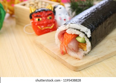 sushi roll of the blessing direction