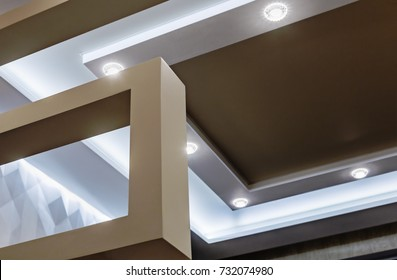 suspended ceiling and drywall construction in the decoration of the apartment or house. focus on coal structures