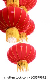 Suspended red lanterns