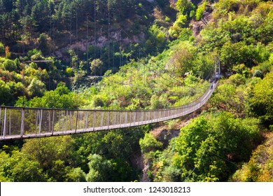 Suspension bridge over the gorge leading to Khndzoresk cave settlement, Syunik region, Armenia