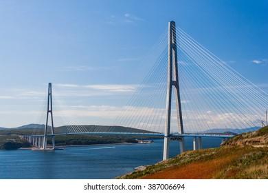 Suspension Russkiy Bridge in Vladivostok, Russia