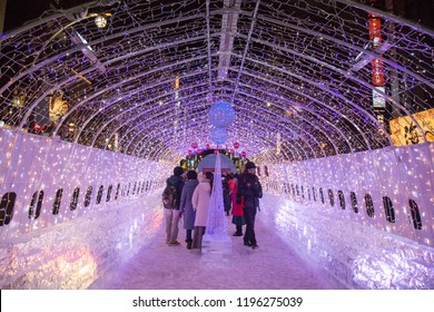Susukino Park, Sapporo, Hokkaido Japan - February 2018 : ice sculpture in Sapporo Snow Festival. Ice Festival is held at Sapporo once a years at Susukino area.