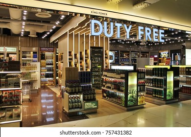 SUVARNABHUMI INTERNATION AIRPORT, BANGPLI, SAMUTPRAKARN, THAILAND, MARCH 18, 2016; View of duty free shop for the airline passengers at Suvarnabhumi international airport, Samutprakarn,Thailand.