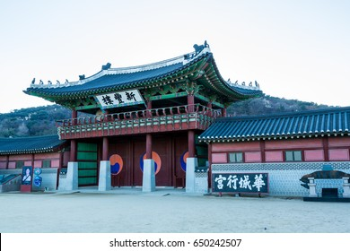 Suwon, Korea, February  12th 2017, Traditional building in the Hwaseong Haenggung Palace, the largest one of where the king Jeongjo and royal family retreated to during a war