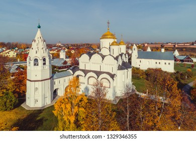 Suzdal, Golden Ring of Russia. Autumn view of the Intercession Cathedral with golden domes in Suzdal.