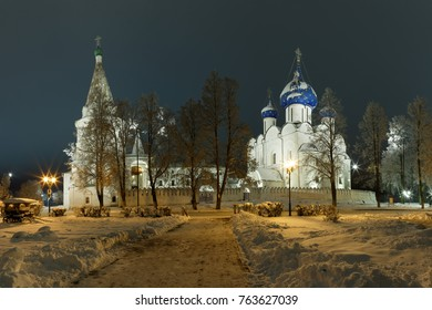 Suzdal, Golden ring of Russia. Cold winter night in Russia. Nativity Cathedral and the Architectural ensemble of Suzdal Kremlin.