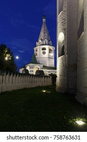 Suzdal, Golden ring of Russia. The oldest bell tower of the city, located in the Suzdal Kremlin in summer night.