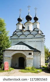 Suzdal, Russia - Aug 26, 2018: Ancient Lazarevsky church, it is constructed in 1667. Suzdal. Russia