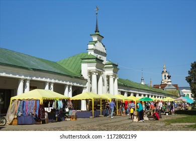 Suzdal, Russia - Aug 26, 2018: The old building of the shopping arcade in the historical center of Suzdal, Vladimir region, Russia