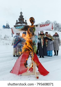Suzdal, Russia - February 18, 2016: Holiday Shrovetide