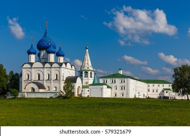 Suzdal, Russia. Nativity Cathedral, the bell tower and Archbishop's chambers of Suzdal Kremlin.