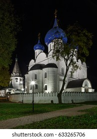 Suzdal, Russia. Nativity Cathedral with bell tower in Suzdal Kremlin at night.