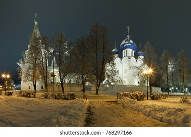 Suzdal, Russia. Russian winter night in Suzdal. Nativity Cathedral and the Architectural ensemble of Suzdal Kremlin.