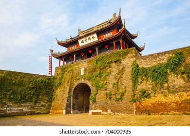SUZHON, JIANGSU/CHINA-APR 12: Ancient city gate-Pan Gate on Apr 12,2015 in Suzhou, Jiangsu, China. The Pan gate was one of Main gate in ancient Suzhou city.