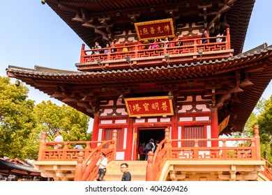 SUZHOU, CHINA - APR 1, 2016: Bao'en Temple complex in Suzhou, Jiangsu Province, China. One of the Buddha temples in China