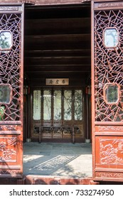 Suzhou, China - Nov 5, 2016: Master of Nets Garden (Wang Shi Yuan) – Ornate partition at entrance to residence designed in classical Chinese style, complete with long artistically crafted wooden desk.
