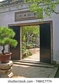 SUZHOU, SHANGHAI – SEPTEMBER 5, 2004: Tiger Hill pagoda antique door. Suzhou is a tourist attraction with more than 1000000 visitors year.
