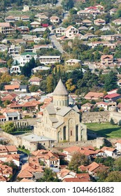 Svetitskhoveli Christian orthodox cathedral church in Mtskheta, Georgia