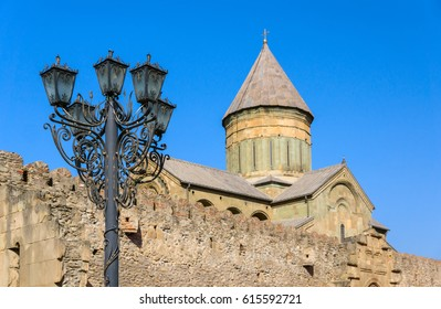 Svetitskhoveli (Living Pillar Cathedral) in Mtskheta city, Georgia