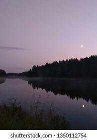 Svetloe-lake in the evening - Shutterstock ID 1350112754