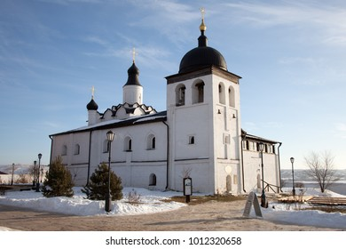 Sviyazhsk. Ioanno-Predtechensky Women's Monastery. Church of St. Sergius of Radonezh. Tatarstan. Russia.