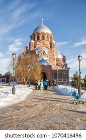 SVIYAZHSK, RUSSIA - JANUARY 05, 2018: People come out of the temple on Christmas eve. Saint John the Baptist Monastery in Sviyazhsk