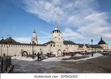 SVIYAZHSK, RUSSIA - JANUARY 05, 2018: People in the town square near the Assumption Monastery