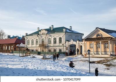 SVIYAZHSK, RUSSIA - JANUARY 05, 2018: People near cafe Sviyaga on street of provincial historical town Sviyazhsk