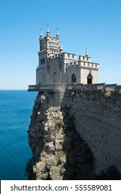 Swallow's Nest castle on the rock over the Black Sea on the sunset. Gaspra. Crimea, Russia