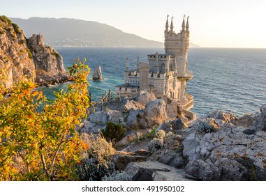 The Swallow's Nest is a decorative castle located at Gaspra, a small spa town between Yalta and Alupka, in Crimea
