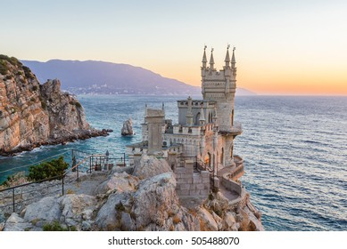 The Swallow's Nest is a decorative castle located at Gaspra, a small spa town between Yalta and Alupka, in Crimea.