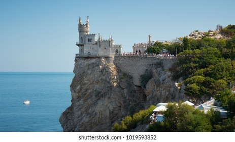 Swallow's Nest is a monument of architecture. Auric rock of Cape Ai-Todor in the village of Gaspra on the southern coast of the Crimea. Swallow's Nest. Crimea.