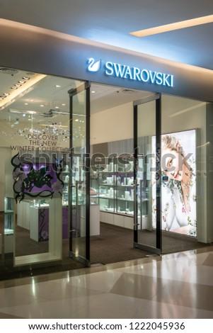 bf22491ba16f Swarovski Shop Siam Paragon Bangkok Thailand Stock Photo (Edit Now ...