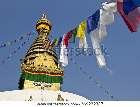 Swayambhunath stupa and prayer