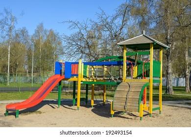 swing carousel in the park for children