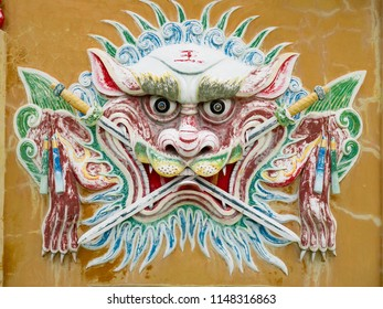 sword lion, symbol of anping old district in Tainan, Taiwan