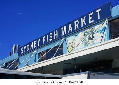 SYDNEY, AUSTRALIA -12 JUL 2018- View of the Sydney Fish Market, located on Blackwattle Bay in Pyrmont, Sydney, New South Wales, Australia.