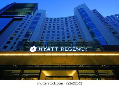 SYDNEY, AUSTRALIA -7 AUG 2017- View of the Hyatt Regency Sydney, a luxury modern hotel located in Darling Harbour.