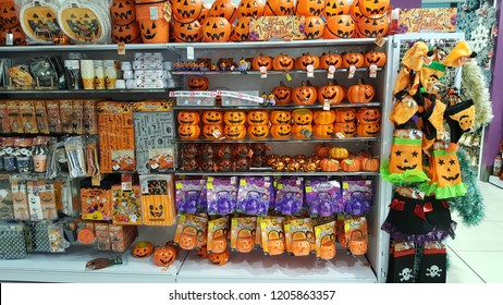 SYDNEY, AUSTRALIA - OCTOBER 17, 2018: Halloween products as jack-o'-lantern, which is a carved pumpkin or turnip lantern for party decoration on Halloween day at Daiso shop.