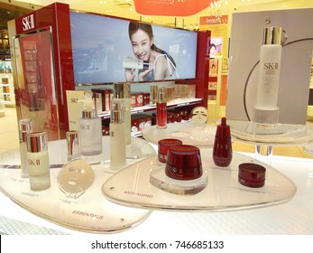SYDNEY, AUSTRALIA - OCTOBER 3, 2017: SK-II Pitera Premium Skin Care product on store shelf. SK-II is a Japanese prestige beauty brand launched in 1980