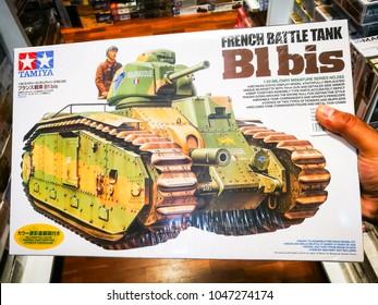 SYDNEY, AUSTRALIA. – On March 15, 2018. - Tamiya B1 bis French battle tank model 1/35 Scale Kit.