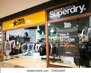 SYDNEY, AUSTRALIA. - On September 28, 2017. - Superdry fashion Clothing outlet store at Birkenhead point shopping center, Sydney.