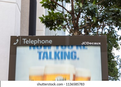 SYDNEY, NSW / AUSTRALIA - July 12, 2018: A billboard provided by French advertising company JCDecaux is seen in Sydney's central business district.