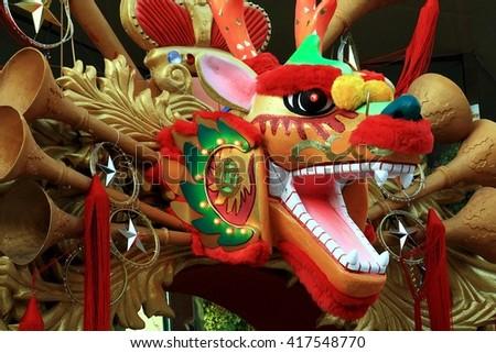 Symbol Chinese New Year One Symbol Stock Photo Edit Now 417548770