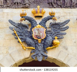 Symbol of Russia, two headed eagle