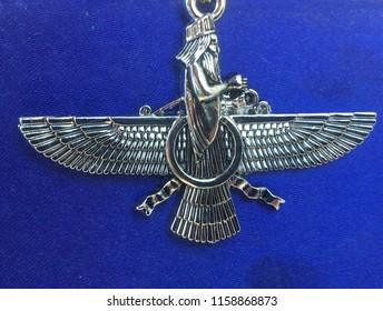The Symbol of Zarathustra farvahar