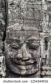 The symbolic smilling stone buddha face at Bayon Temple of Angkor Wat, Combodia