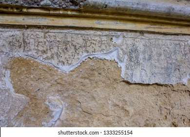 Symbols engraved on walls of Ferri pavilion, the judicial psychiatric hospital of Volterra's abandoned asylum, Tuscany, Italy 18/12/2011. Art Brut by the patient Oreste Fernando Nannetti (Nof4).